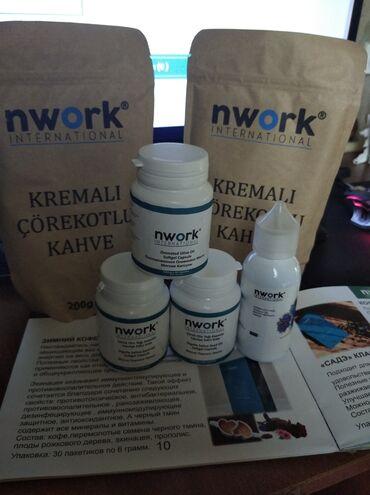 Витамины и БАД - Кок-Ой: Nwork international, черный тмин