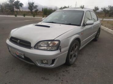 турбина бишкек in Кыргызстан | АВТОЗАПЧАСТИ: Subaru Legacy 2 л. 2001