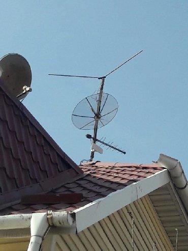 спутниковые антенны в Кыргызстан: Установка настройка антенн. Качественно с горантией