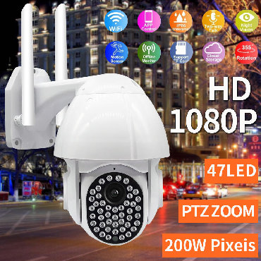 Guudgo 47 LED 1080P 2MP IP Camera Outdoor Speed Dome Wireless Wifi