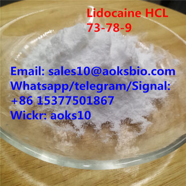99% High Quality Lidocaine Hydrochloride/ Lidocaine HCl 73-78-9 china