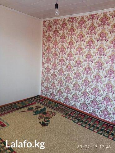Продается полдома 5 комнат из них 2 новые комнаты пристроены (размер г в Каракол
