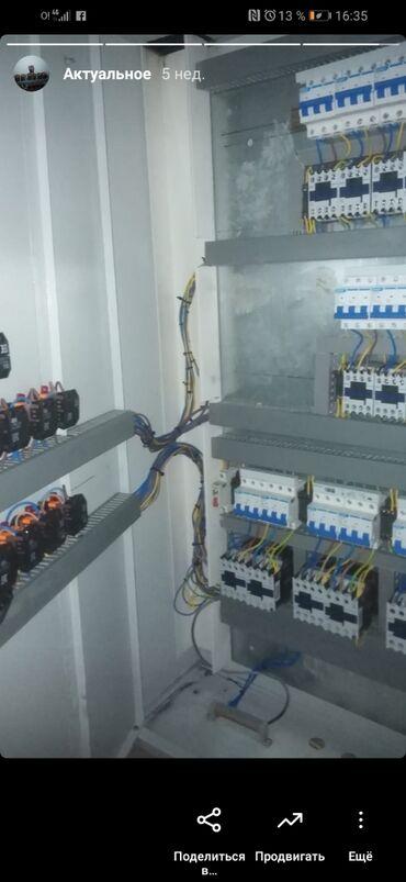 Электрик | Установка счетчиков, Монтаж проводки, Монтаж розеток | 3-5 лет опыта