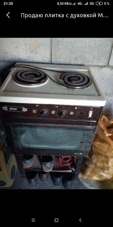 продам дом дешево срочно в Кыргызстан: Продам советскую плиту духовку мечта дешево