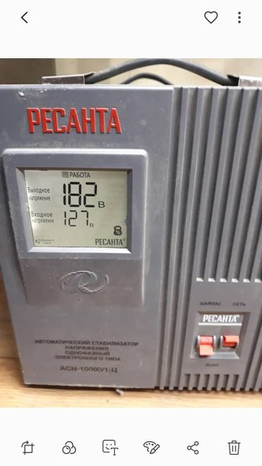 Продаю стабилизатор РЕСАНТА 10 в Бишкек