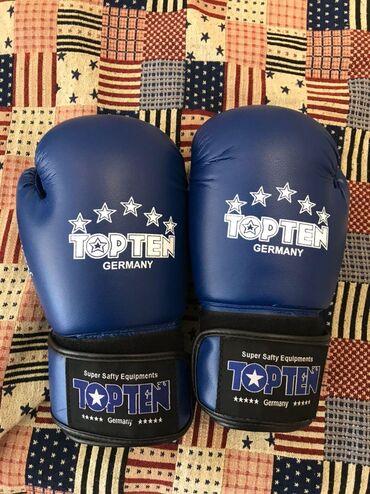 Перчатки - Кыргызстан: Практические новые боксерские перчатки