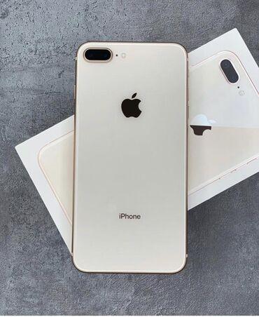 iphone 7 plus цена бу в Кыргызстан: Б/У iPhone 8 Plus 64 ГБ Розовое золото (Rose Gold)