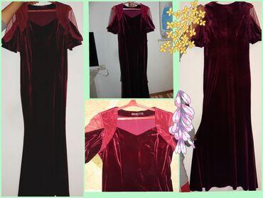 вечернее платья русалка в Кыргызстан: Платья длинное с низу как русалка,бордовый цвет,носила 2 раза, отдаю