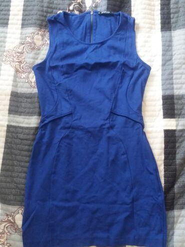 Платье Коктейльное Mango S