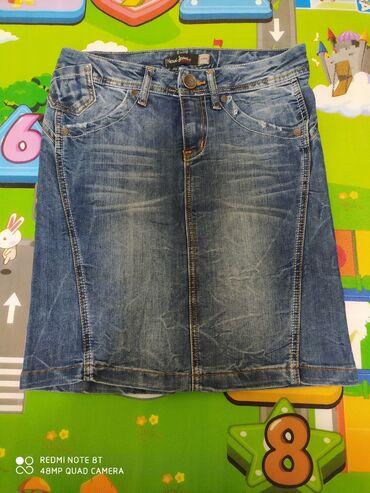 Bez ikakvog oštećenja,teksas suknja, L veličina,uži modeliznad