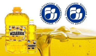 гидрофильное масло бишкек in Кыргызстан   МАСЛО, КОНСЕРВЫ: Масло, май, подсолнечное масло, нерафинированное масло готовка