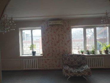 Продажа Дома от собственника: 200 кв. м, 7 комнат в Токмак