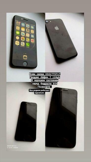 iphone 7 купить бу в Кыргызстан: Новый iPhone 7 128 ГБ Черный