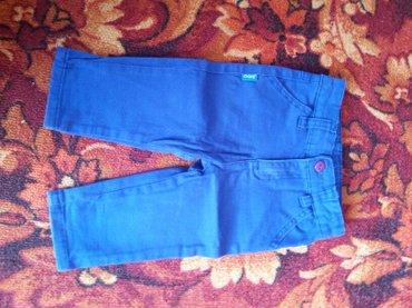 Bakı şəhərində штаны от фирмы Майя от 10 до 12 месяцев. 1 раз одевался. за 15 манат к