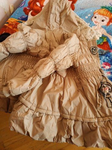 brilliance-h230-15-мт - Azərbaycan: Usaq ucun palto.yaxsi veziyettde .qiymeti 15 man