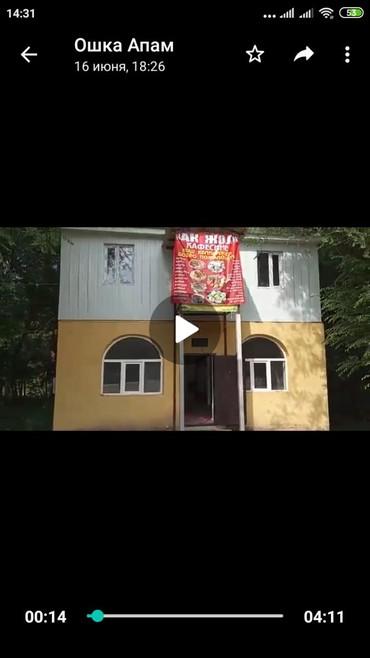 Ср.КАФЕ арендага берилет Бишкек-Ош в Бишкек