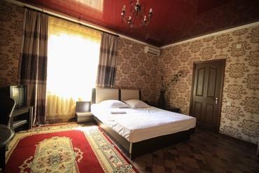 атоми магазин в Кыргызстан: Carzone Hotel расположен в самом центре г.Бишкек, по адресу Карасаева
