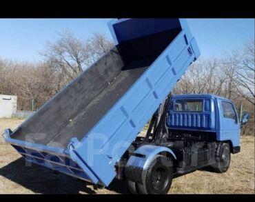 Самосвал, Спецтехника По городу | Борт 6 кг. | Вывоз строй мусора, Доставка щебня, угля, песка, чернозема, отсев