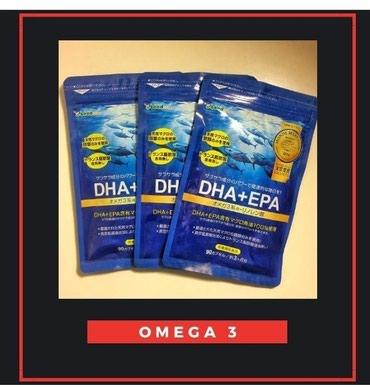 Омега 3 от фирмы Сидкомс. Япония.Omega 3 в Бишкек