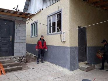 Текстура + Утипления бригада в Бишкек