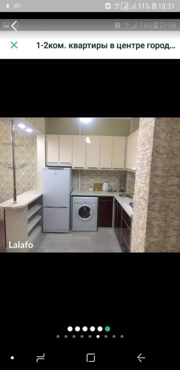 2 комнаталуу квартира издейм в Бишкек