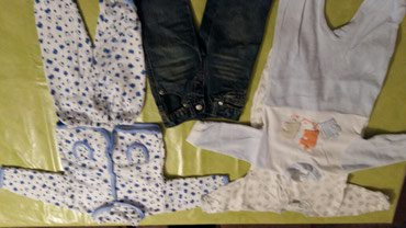 Bonita farmerice od - Srbija: Farmerice koje se podesavaju lastiesem iznutra za bebe od 3-6meseci,2