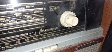 radio antik - Azərbaycan: Qədim radio