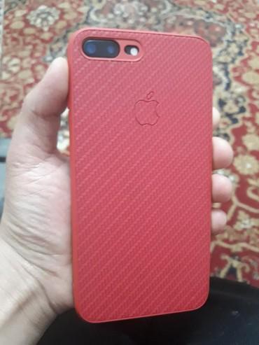СРОЧНО !!! Продаю Айфон 7+ в Лебединовка