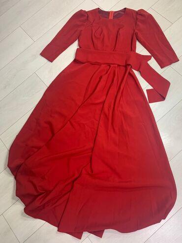 Длинное платье нарядное