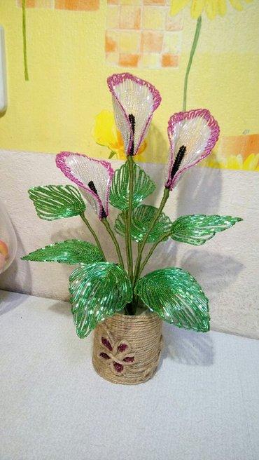 """Другой домашний декор в Кыргызстан: Цветок """"Женское счастье"""" из бисера, ручная работа, высота 35см"""