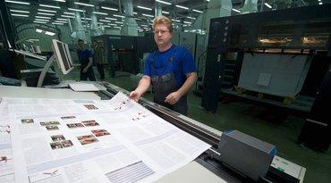 Требуется ПЕЧАТНИК в типографию! Печатник – специалист, который в Бишкек