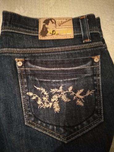 Джинсы - Кок-Ой: Новые женские джинсы отличного качества на стройную девушку! Размер