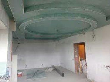 гипсокартон-стеновой-цена-бишкек в Кыргызстан: Отделка, доделка,монтаж,ремонт эвро,кафель,гипсокартон,пласстик,обой