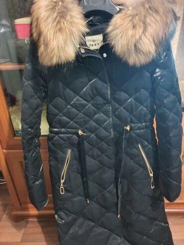 Продаю куртку длинную состояние отличное,куртка чистая, без
