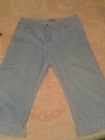 Бермуды джинсовые женские,голубые,р.50-52 в Бишкек