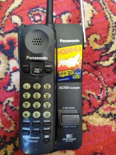 Panasonic kx t7730x - Кыргызстан: Продаю домашний радиотелефон Panasonic KX-TC 1205RUBВ рабочем