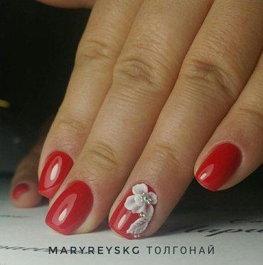 наращивание ногтей, дизайны любой сложности!!! в Бишкек - фото 5