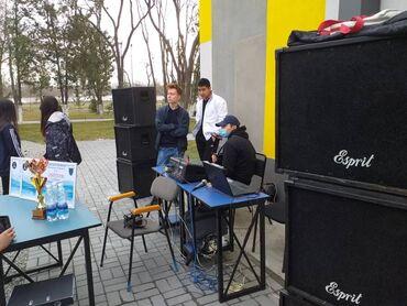 индюки биг 6 цена в Кыргызстан: Продаю аппаратуру 6 колонок и пульт, не китайцена договорная