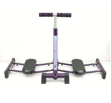 Prodajem spravu Leg Magic X za kucnu varijantu za vezbanje, sluzi za