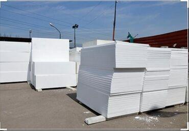 Изоляция стен - Кыргызстан: Пенопласт