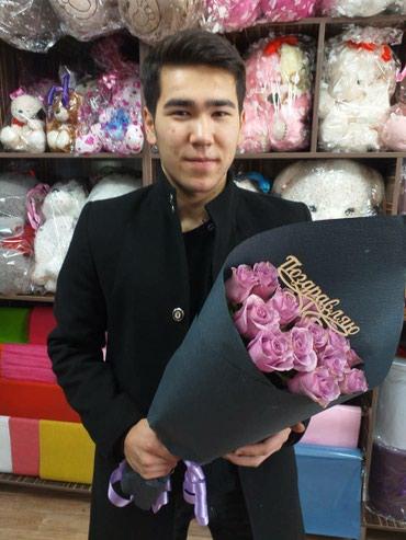 Доставка цветов в Бишкеке в Бишкек