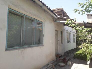 selo budenovka в Кыргызстан: Продам Дом 100 кв. м, 4 комнаты