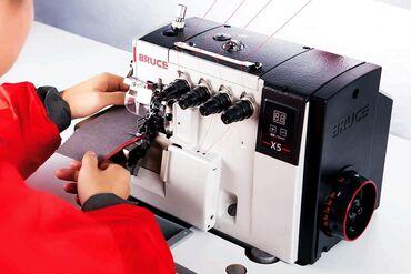 Электро швейная машинка - Кыргызстан: Швейные машинки BRUCE