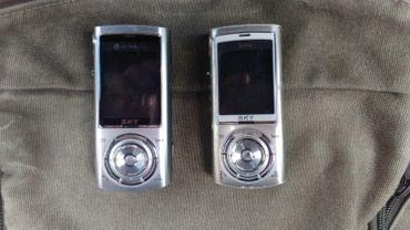 LG в Кыргызстан: Телефоны Фонекс, рабочие