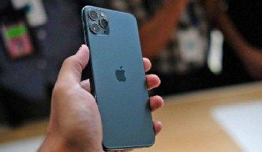телефоны в рассрочку без банка в Кыргызстан: IPhone и Samsung в рассрочкуТелефоны в рассрочку без участия банкаВсе