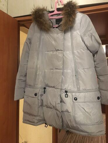 Куртка женская пуховик зима 46-48 размера. В отличном состоянии