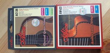 Струны для гитар комплект новые нейлоновые и акустические . в Бишкек