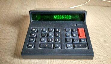 Электроника МК-42 — советский арифметический микрокалькулятор с питани
