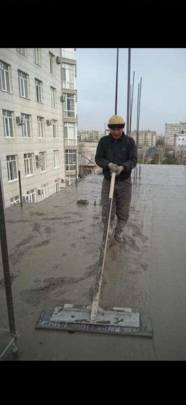 бетонные кольца для туалета цена в Кыргызстан: Прораб. Больше 6 лет опыта