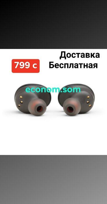 Наушники беспроводные отJBL  Отличного качество  Звучании гарантируем